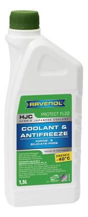 Антифриз RAVENOL G12 зеленый 1.5л