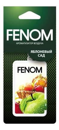 Автомобильный ароматизатор FENOM FN526