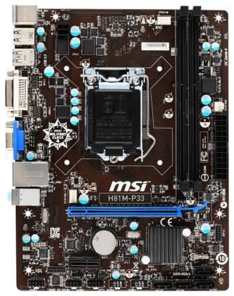 Материнская плата MSI H81M-P33