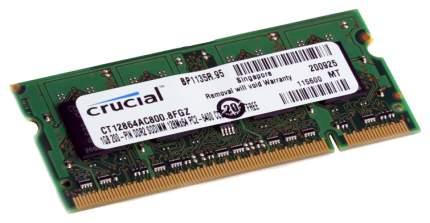 Оперативная память Crucial CT12864AC800