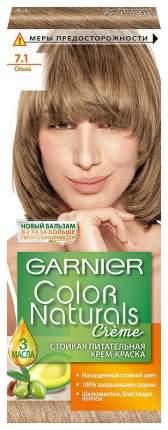 Краска для волос Garnier Color Naturals 7.1 Ольха 110 мл
