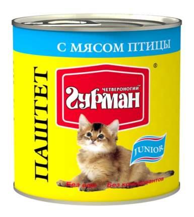 Консервы для котят Четвероногий Гурман Паштет, домашняя птица, 240г