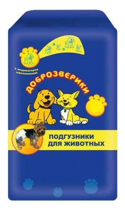 Подгузники для домашних животных Доброзверики S (4-7кг, 33-48см) 99S20, 20шт