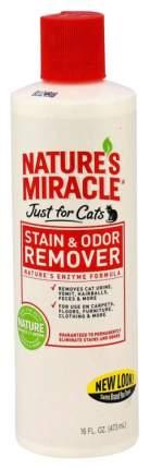 Уничтожитель запаха кошачьих меток и мочи NATURES MIRACLE 473 мл