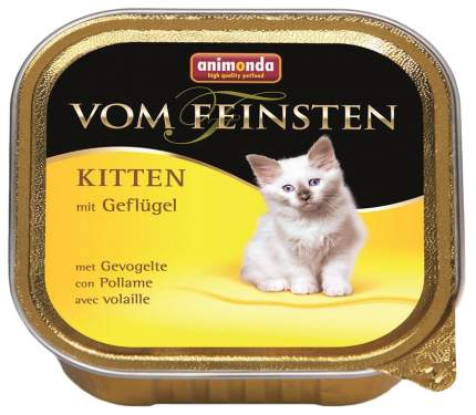 Консервы для котят Animonda Vom Feinsten Kitten, домашняя птица, 32шт по 100г