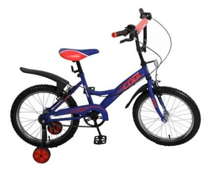 Велосипед Navigator Basic Cool onesize Basic Cool синий ВН18070