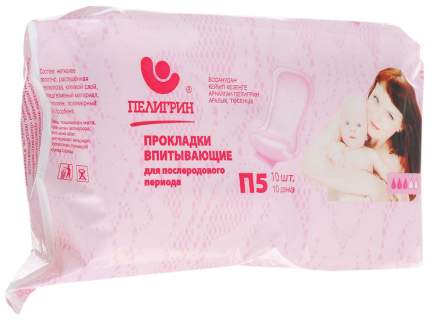 Прокладки Пелигрин П5 10 шт