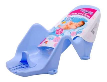 """Горка для купания малыша Plastic Centre Горка """"Дельфин"""" голубая"""