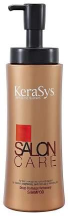 Шампунь KeraSys Salon Care. Интенсивное восстановление 470 мл