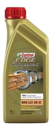 CASTROL EDGE Professional BMW LL01 SAE 0W-30 1л