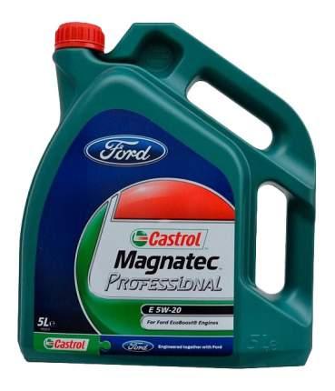 Моторное масло Castrol Magnatec Professional E 5W-20 5л