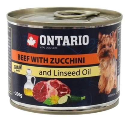 Консервы для собак Ontario, для мелких пород, говядина и цукини, 200г
