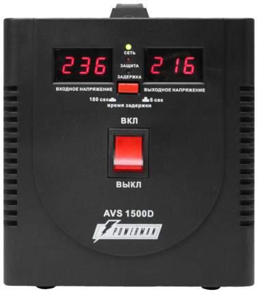 Стабилизатор напряжения Powerman AVS-1500D черный