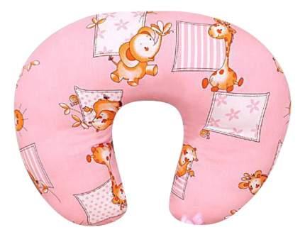 Подушка-трансформер для кормления Мотылек К36 розовая