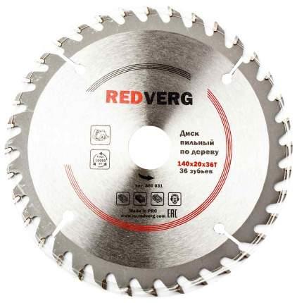 Диск пильный RedVerg 6621208 800031