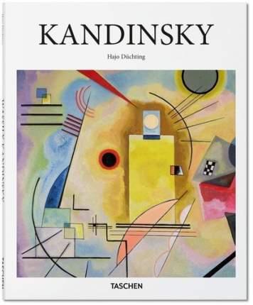 Книга Kandinsky