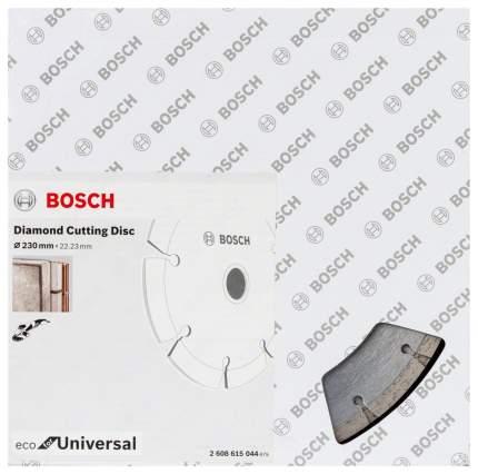 Диск алмазный отрезной Bosch ECO Universal 230-22,23 2608615044