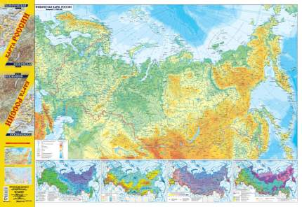 Карта России, Политическая, Физическая