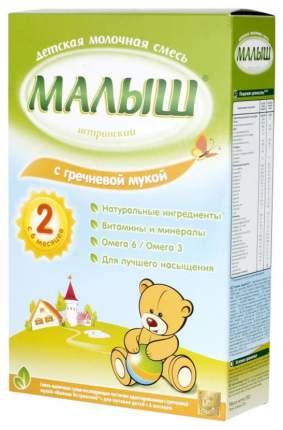 Молочная смесь 2 (от 6 до 12 мес.) Малыш Истринский С гречневой мукой 350 г
