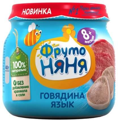 Пюре мясное ФрутоНяня Говядина и язык с 8 мес. 80 г