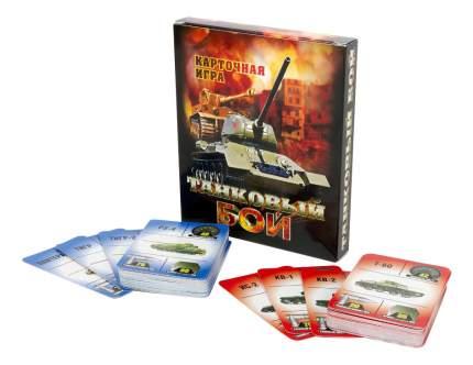 Настольная игра Десятое Королевство Танковый бой карточная игра
