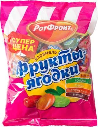Карамель фрукты-ягодки  РотФронт ассорти 250 г