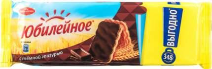 Печенье витаминизированное Юбилейное с глазурью 348 г