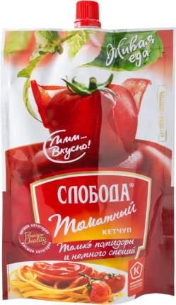 Кетчуп Слобода томатный 350 г