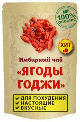 Чай имбирный ягоды годжи 108 г