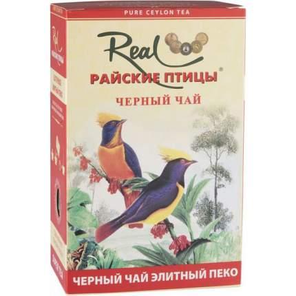 Чай черный Real райские птицы пеко 100 г