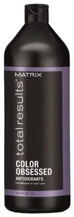 Кондиционер для волос Matrix Color Obsessed 1000 мл
