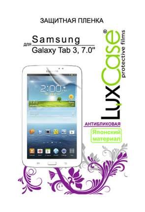 "Пленка LuxСase для Samsung Galaxy Tab 3 7.0"" (P3200)"