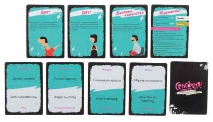 Семейная настольная игра PlayLand Сенсация! Сумасшедшая поп-звезда