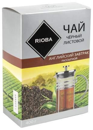 Чай черный  Rioba английский завтрак листовой крупный 400 г