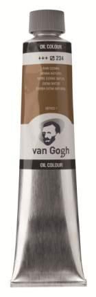 Масляная краска Royal Talens Van Gogh №234 сиена натуральная 200 мл