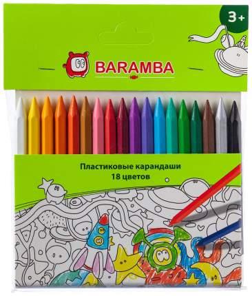 Карандаши цветные BARAMBA 18 цветов