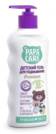 Гель для подмывания малыша Papa Care с пантенолом, экстрактом череды 250 мл