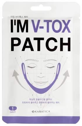 Маска для лица Karatica I'm V-tox Patch 5 шт