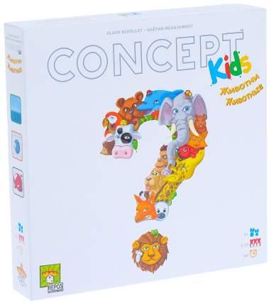 Настольная игра «Концепт для детей» Стиль жизни