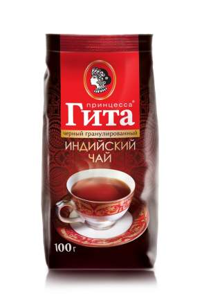 Чай черный Принцесса Гита медиум 100 г