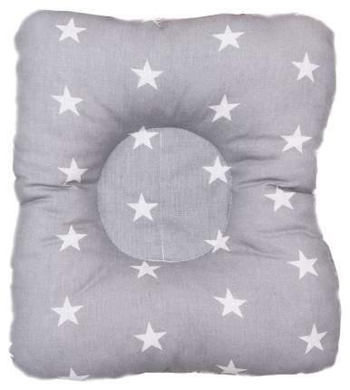 Подушка для кормления и сна AmaroBaby Baby Joy Звездочка AMARO-40BJ-5S