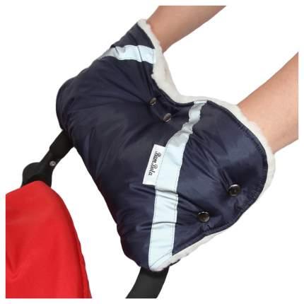 BAMBOLA Муфта для коляски шерстяной мех+плащевка+кнопки Темно-синяя