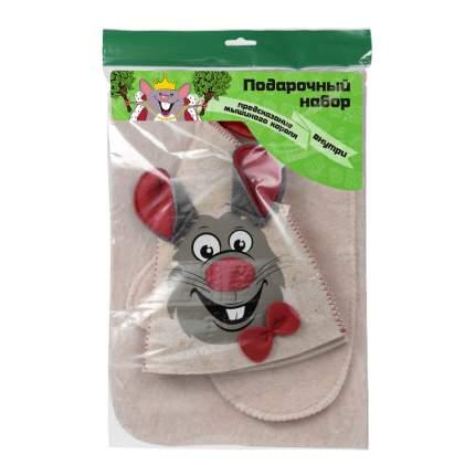 Подарочный набор Банные штучки Мышка 3 предмета