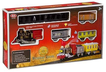 Железнодорожный набор PLAYSMART со звуковыми и световыми эффектами