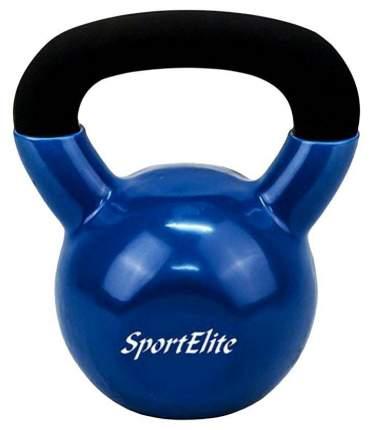 Гиря для кроссфита SportElite ES-0287 8 кг