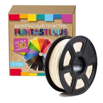 Пластик для 3D-принтера Funtastique PLA-1KG-IV PLA Beige