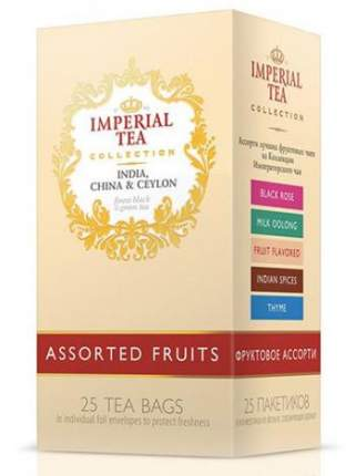 Чай черный фруктовое ассорти 25 пакетиков