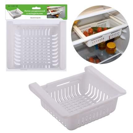 Мультидом Лоток раздвижной в холодильник VL80-168