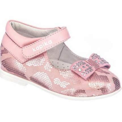 Туфли Kapika розовые 21251, размер 21
