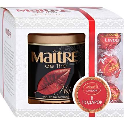 Подарочный набор чай Maitre Noir черный листовой 100 г и конфеты Lindt Lindor 3 шт 37.5 г